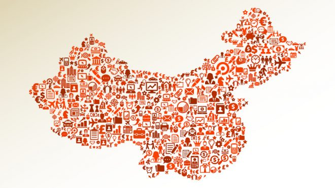 Image for Chinese ed market